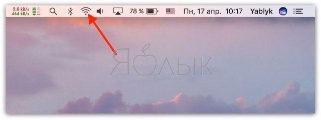 Как смотреть уровень заряда и прием сети iPhone прямо на Mac