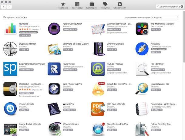 Как найти приложение для неподдерживаемого типа файлов в OS X-3