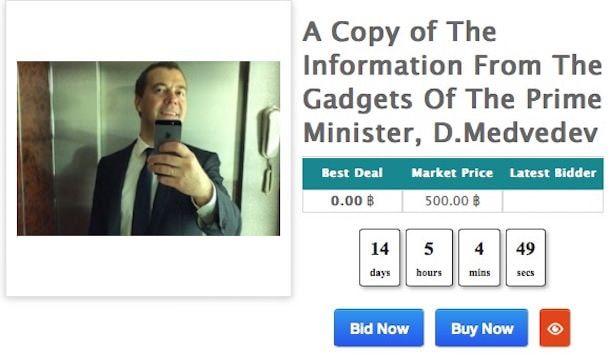 На продажу выставлены данные Медведева, похищенные из его трех iPhone