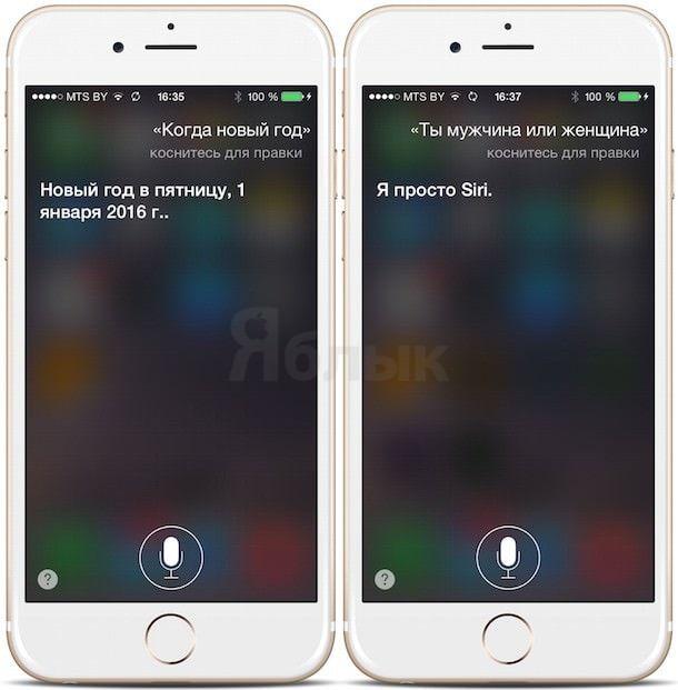 как включить Siri на русском
