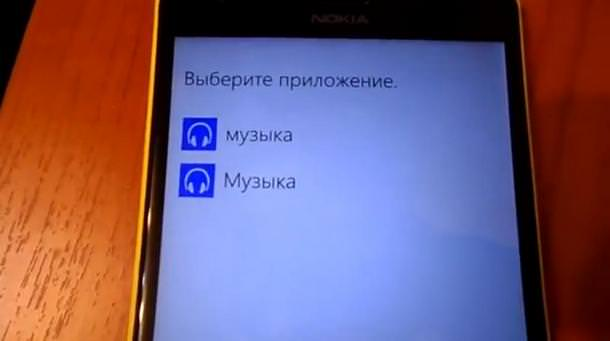 Голосовой помощник в Windows 10