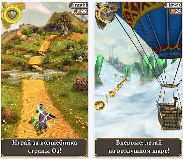 Игра Temple Run: Оз для iPhone и iPad - приложение недели в App Store