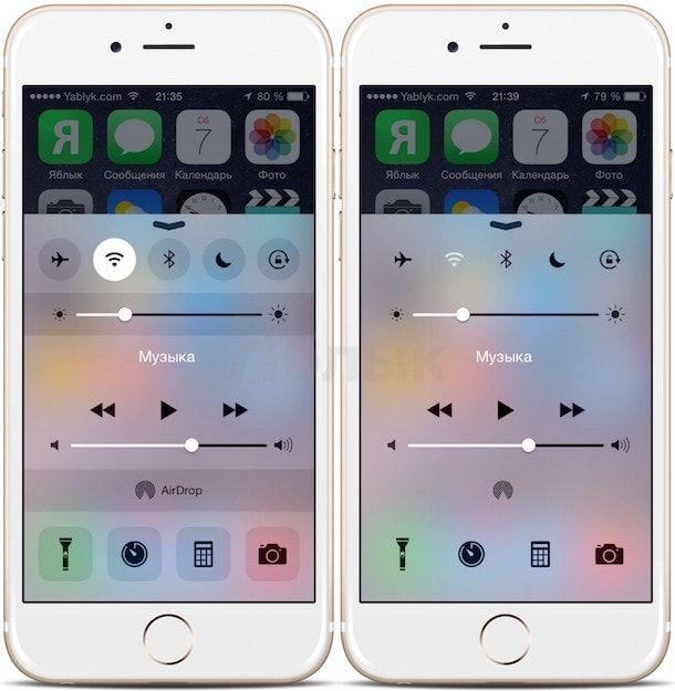 Джейлбрейк твик Cclean - совершенный минимализм в Центре уведомлений iOS