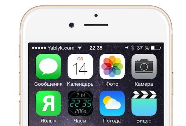 Digital Clock Icon - твик заменяющий иконку аналоговых часов в iOS на цифровую