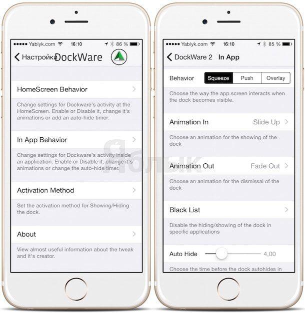 Твик DockWare (iOS 8) - улучшенная док-панель на iPhone