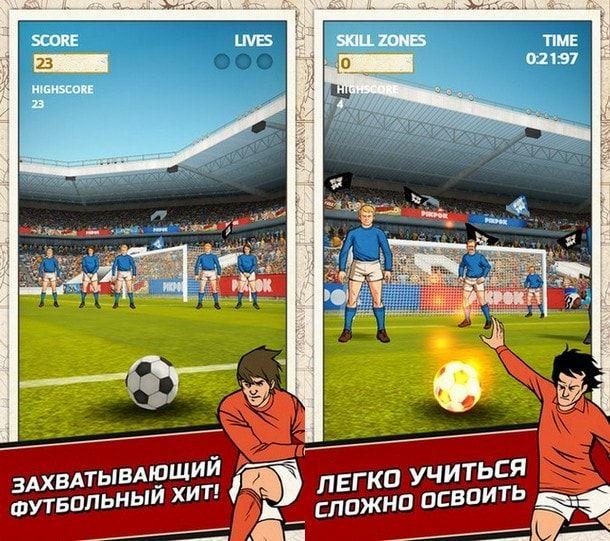 flick-kick-football-iphone