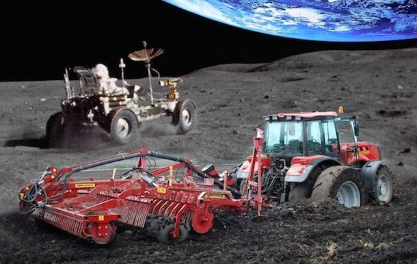 участок на луне