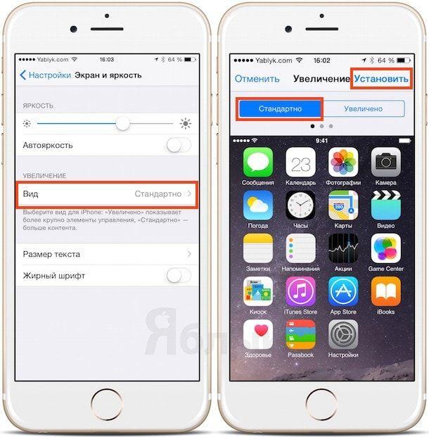 Не работает поворот экрана на iPhone 6 Plus. Как включить?