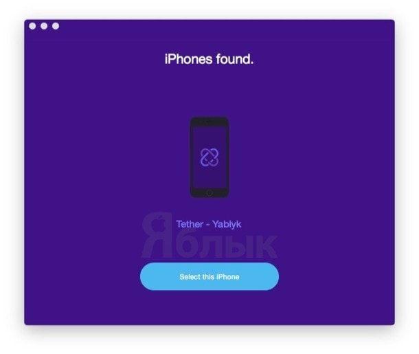 Бесплатное приложение Tether разблокирует Mac с помощью iPhone