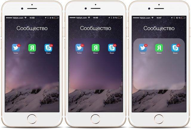 FolderBlur - твик для кастомизации папок в iOS