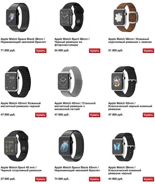 цены на Apple Watch в Москве