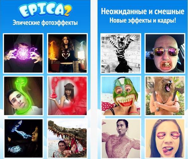 Epica 2 Про