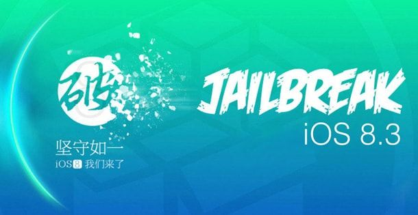 Джейлбрейк, iOS 8.3