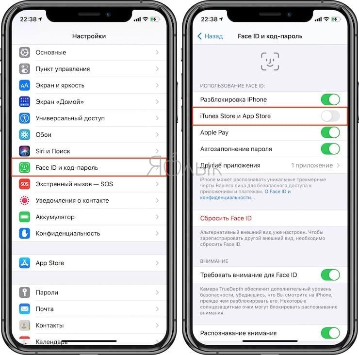 Как отключить пароль на iPhone и iPad при установке бесплатных приложений из App Store