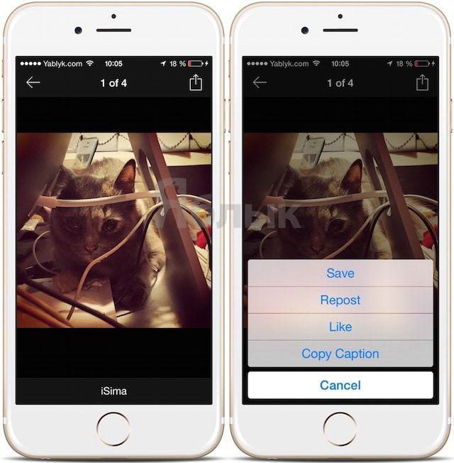 Как сохранить фото или видео из Instagram в iPhone