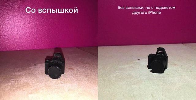 Камера iOS