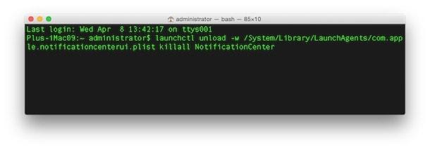 Как отключить Центр уведомлений в OS X