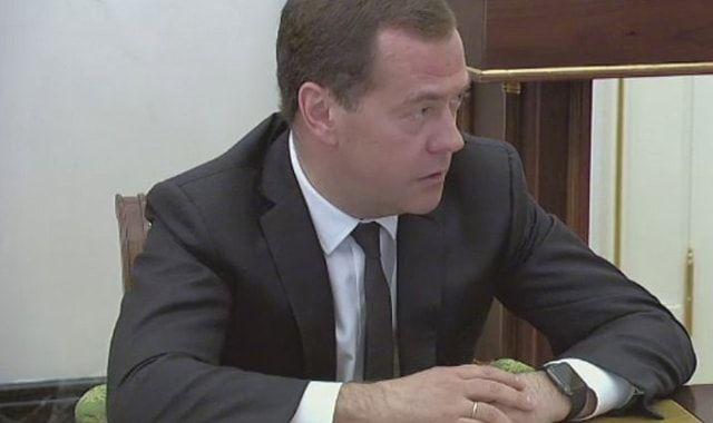 Apple Watch, российское правительство