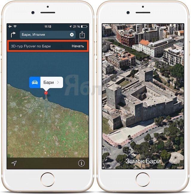 Apple Maps Flyover