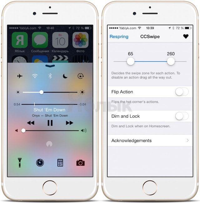 Как выходить из приложений и открывать Панель многозадачности на iPhone без нажатия на кнопку Home (джейлбрейк)