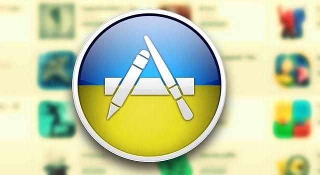 В App Store появился украинский язык