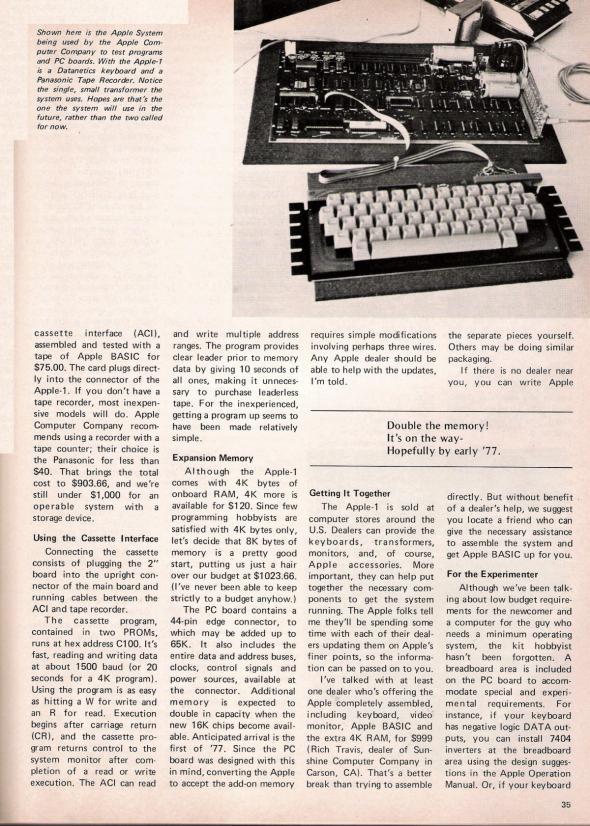 Первая публикация про Apple в прессе