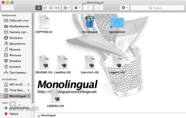 Free Space Mac OS X