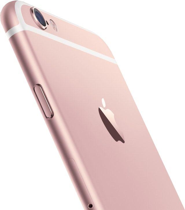 iPhone 6s - розовое золото