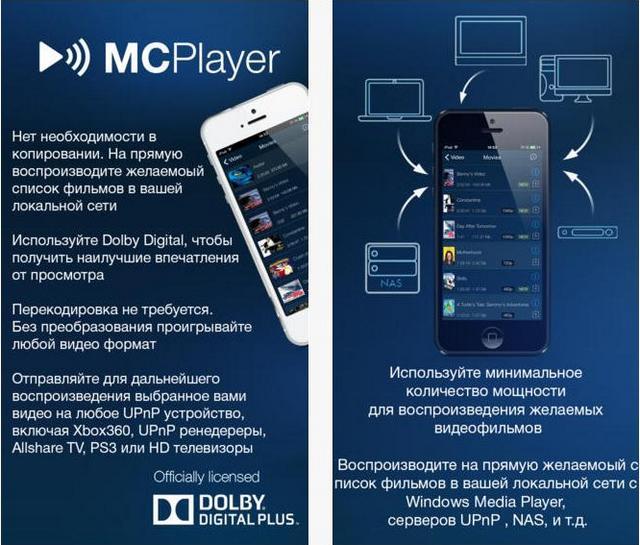 MCPlayer
