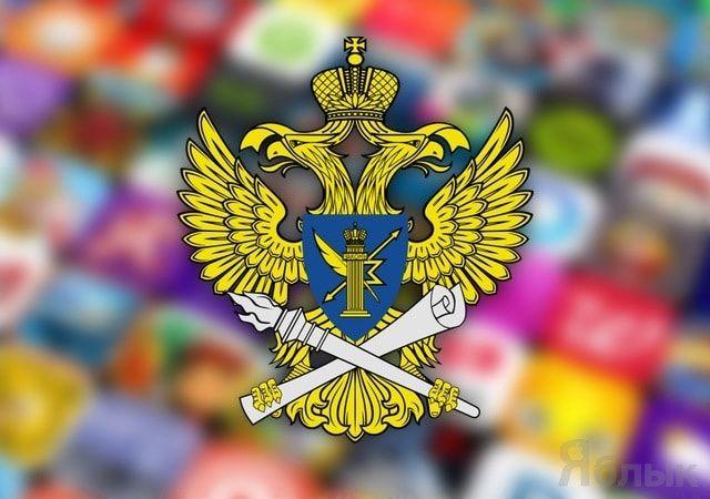 Роскомнадзор взялся за блокировки приложений в App Store и Google Play