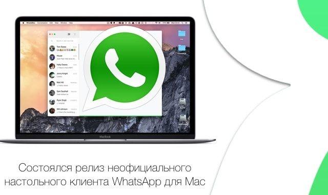 WhatsMac