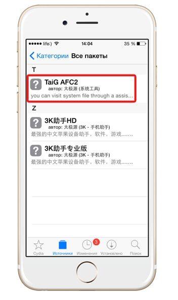 AFC2_3