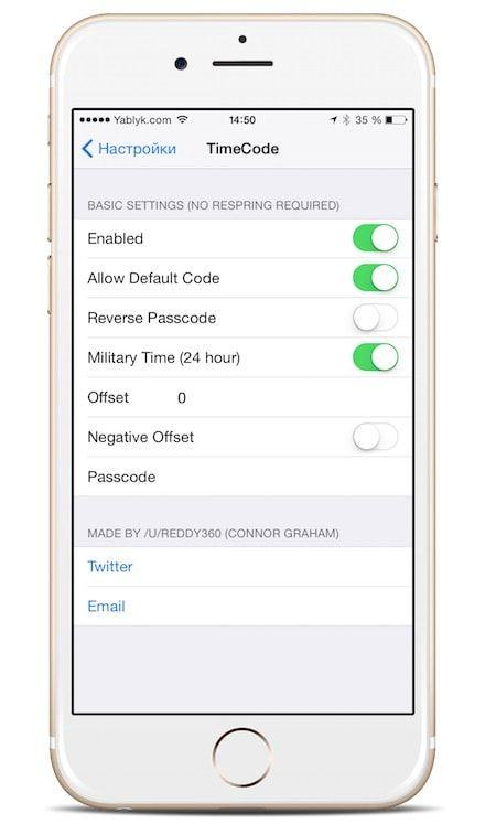 Твик Timecode - текущее время в качестве пароля для iPhone и iPad