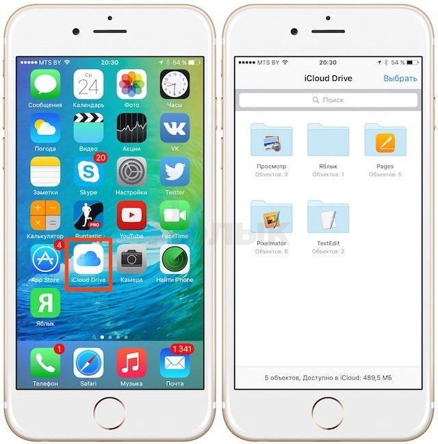документы word на iPhone