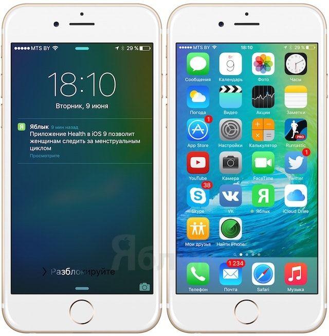 Шрифт в iOS 9
