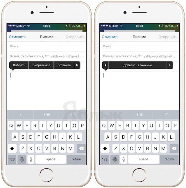 Как прикреплять любые файлы из iCloud Drive к электронным письмам на iPhone и iPad