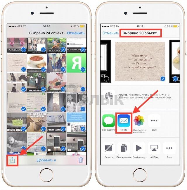 В iOS 9 появится возможность пересылки неограниченного количества фотографий в приложении Почта