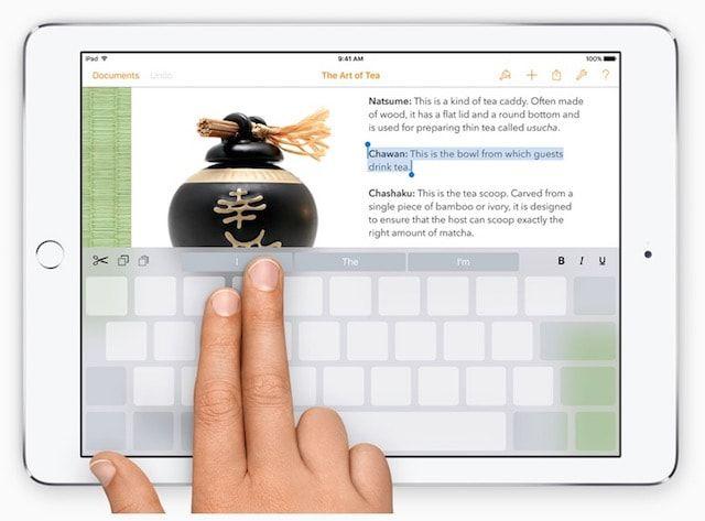 Виртуальный курсор в iOS 9