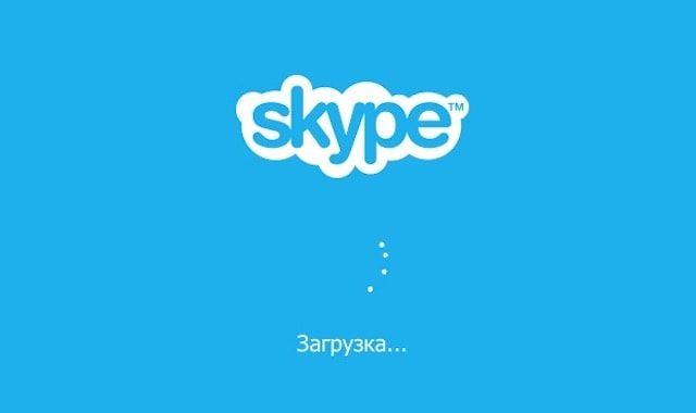 Skype веб-версия