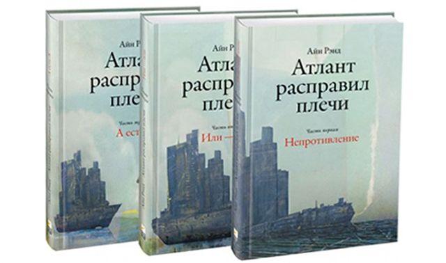 Стив Джобс, 12 книг