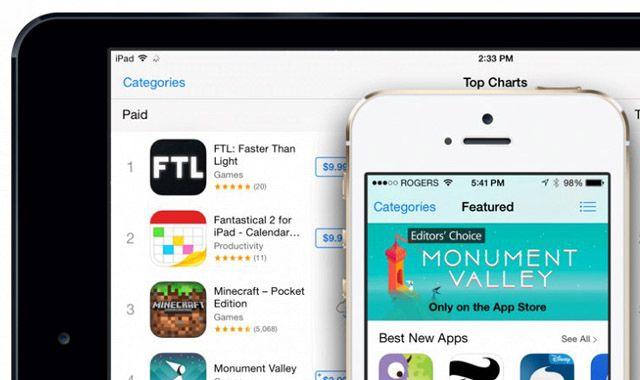 App Store, приложения, минимальная цена