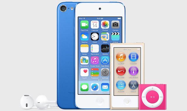 Новый iPod, расцветки