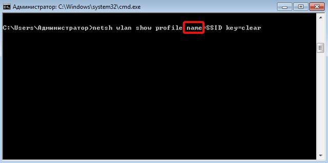 Wi-Fi, инструкция, пароль, Windows