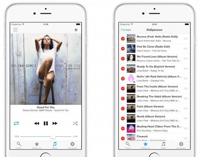 """Вся музыка"" в iPhone и iPad - онлайн и без регистрации"