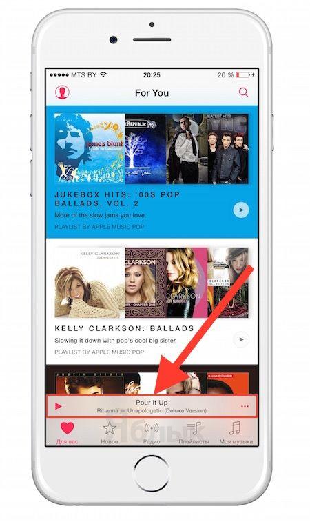 миниплеер в Apple music