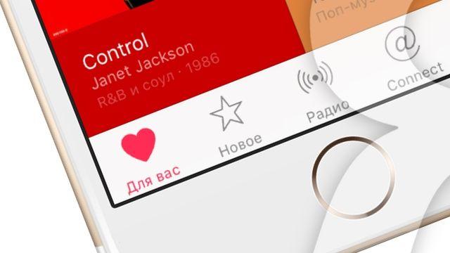 для Вас Apple Music