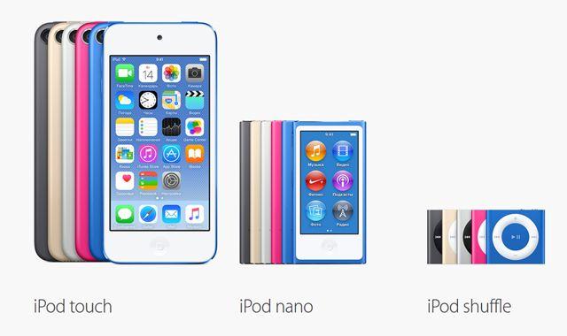 iPod touch, обновление