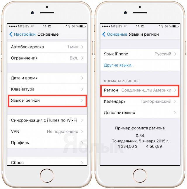 Как включить News на iPhone или iPad