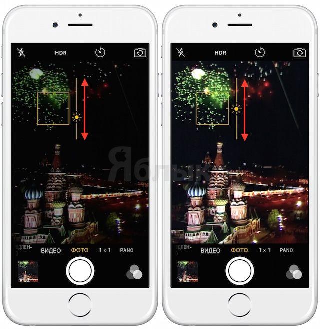 Как фотографировать салют на iPhone