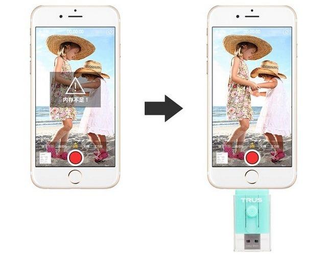 TRUS - флэшка с дополнительной памятью для iPhone